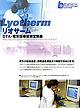 Lyotherm